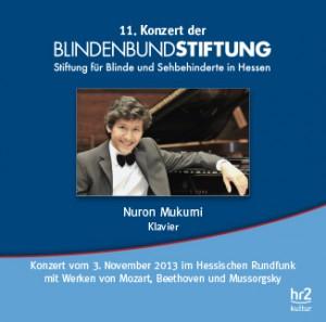 Nuron Mukumi (2013)